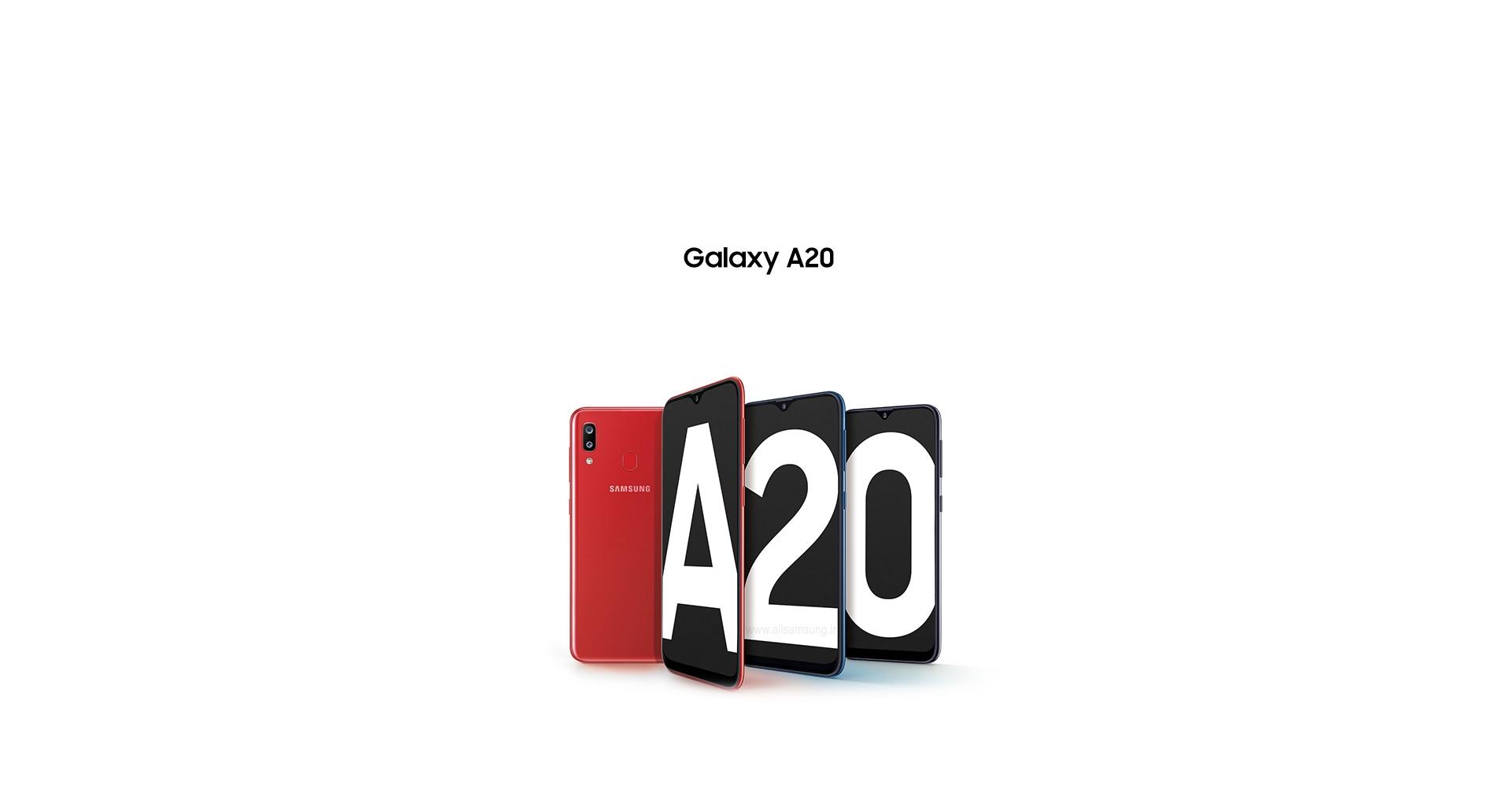 موبایل سامسونگ گلکسی a20