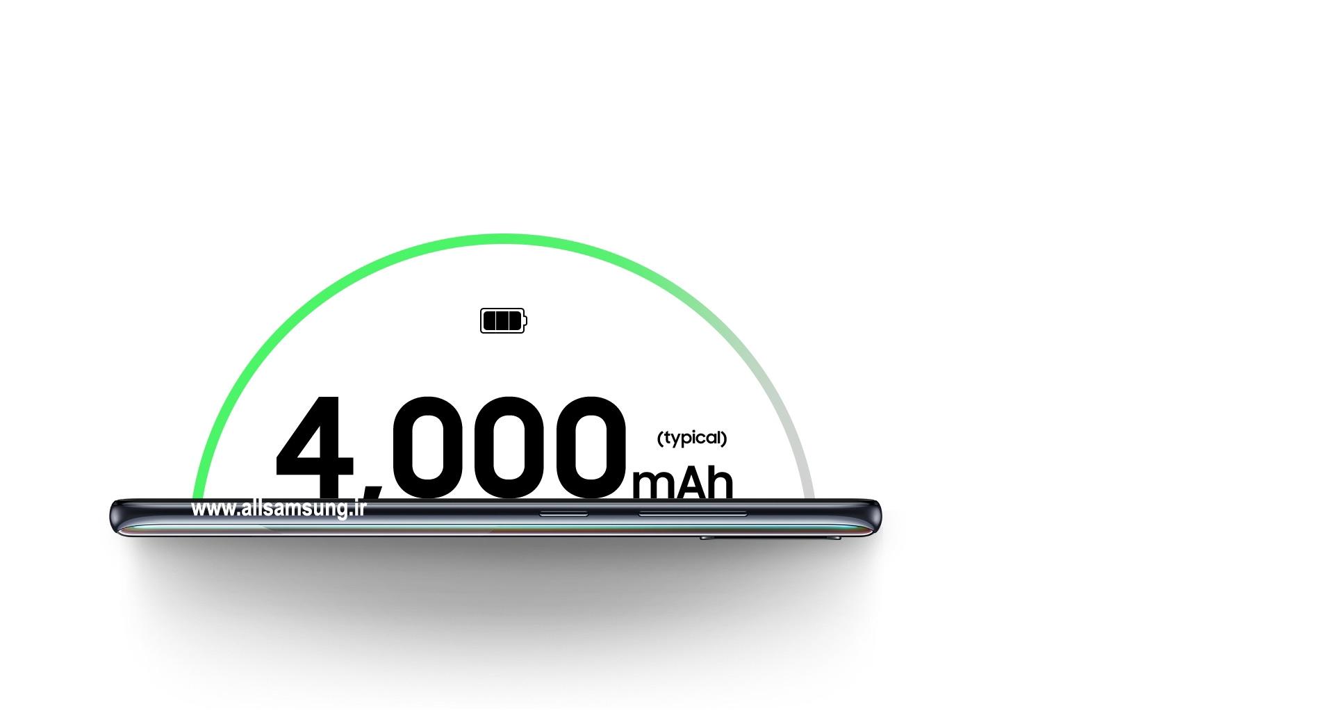 گلکسی a51 با باتری قدرتمند برای همراهی شما در تمام طول روز