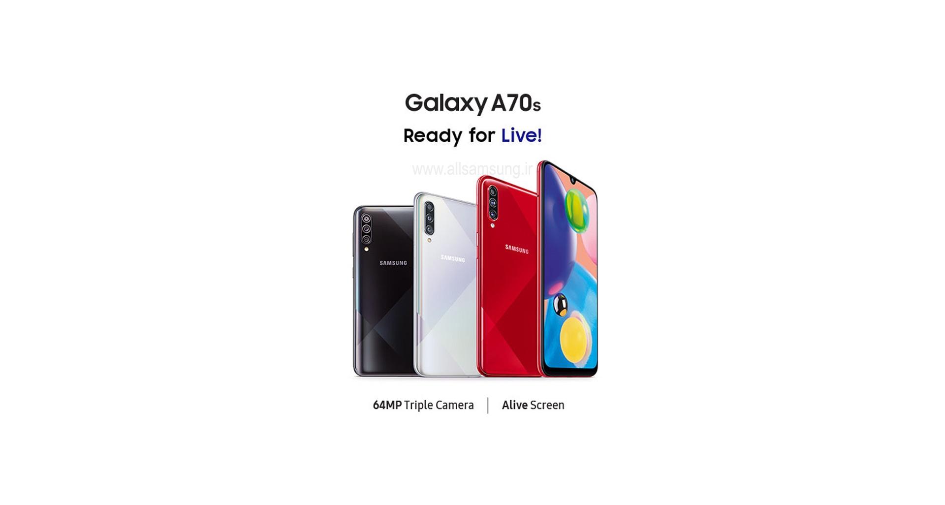 برای لایو گرفتن با گوشی A70s آماده باشید