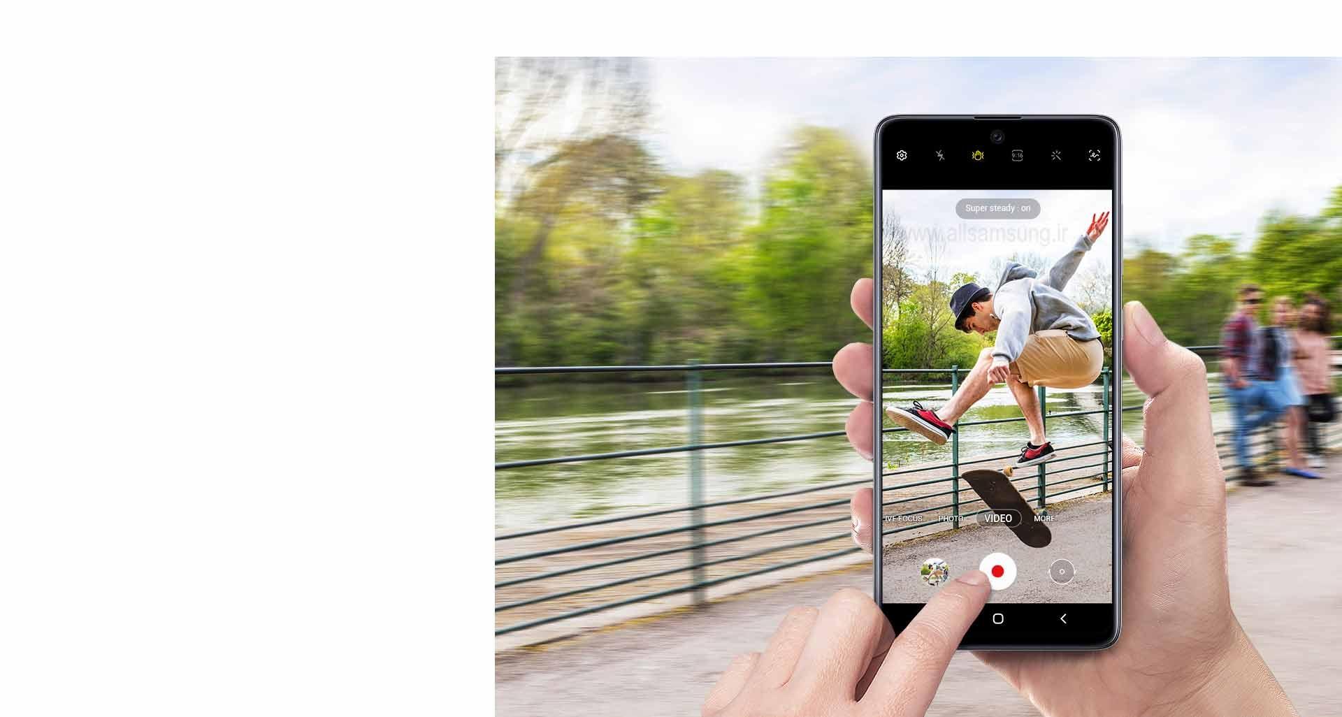ثبت ویدیوی بدون لرزش با حالت Super Steady گوشی گلکسی A71