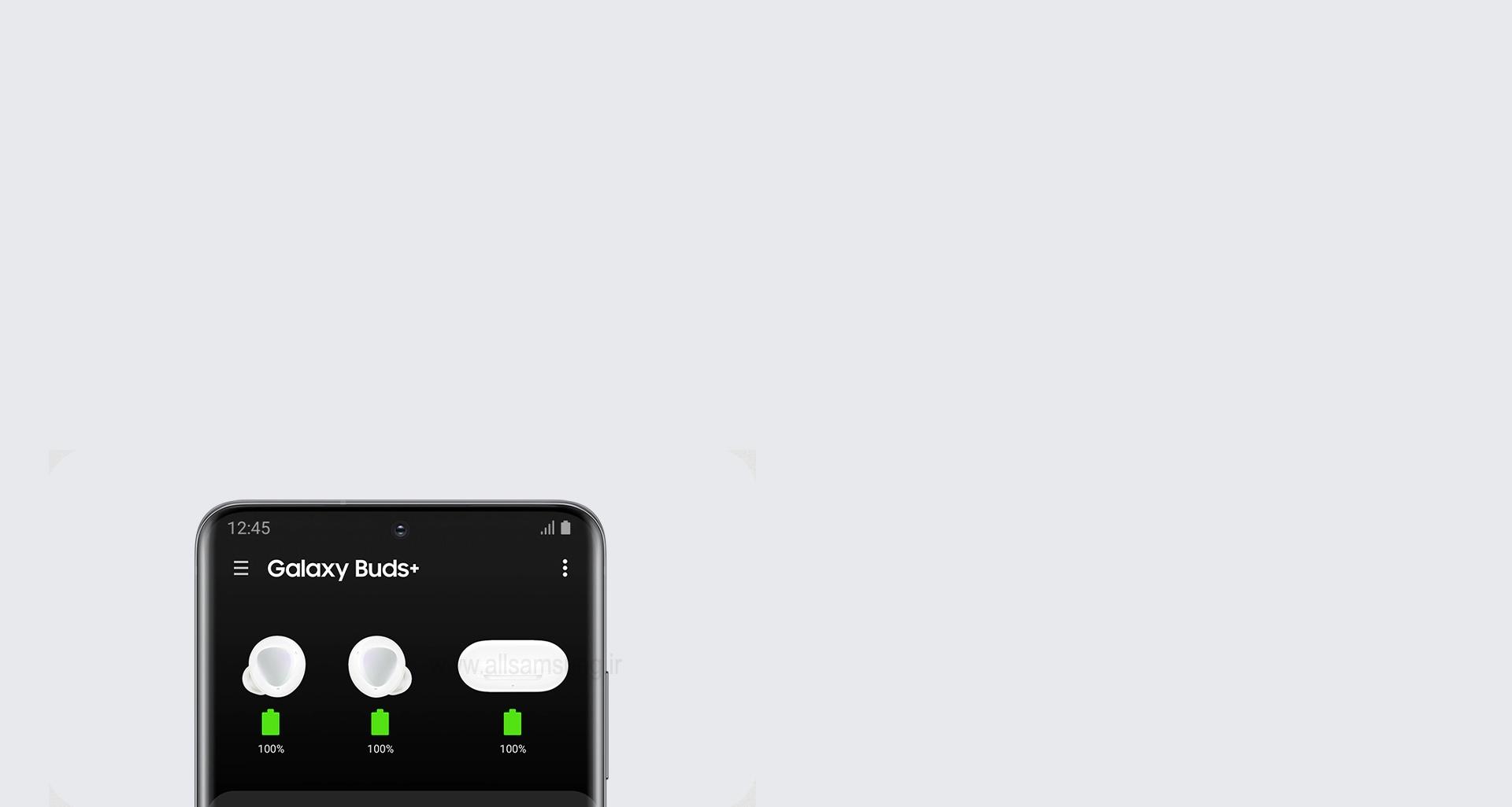 هشدار زمان نیاز به شارژ مجدد باتری توسط گلکسی بادز پلاس