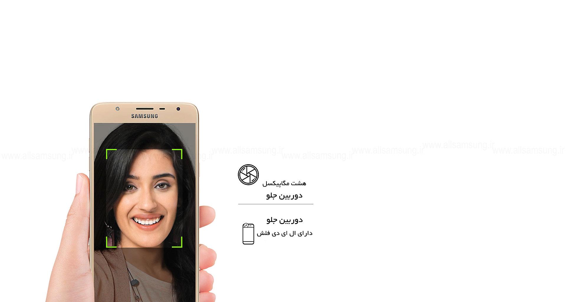احراز هویت گوشی گلکسی J7 Duo با چهره شما