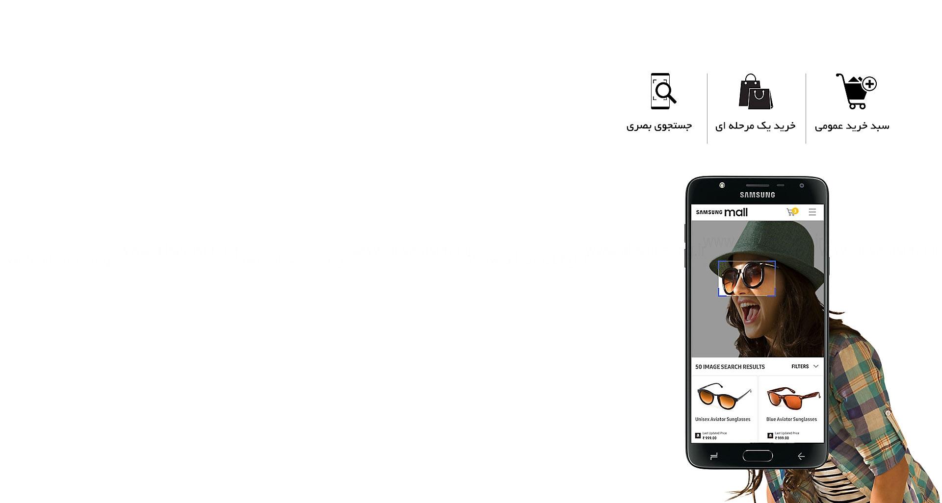 گوشی گلکسی J7 Duo با برخورداری از ویژگی Samsung Mall