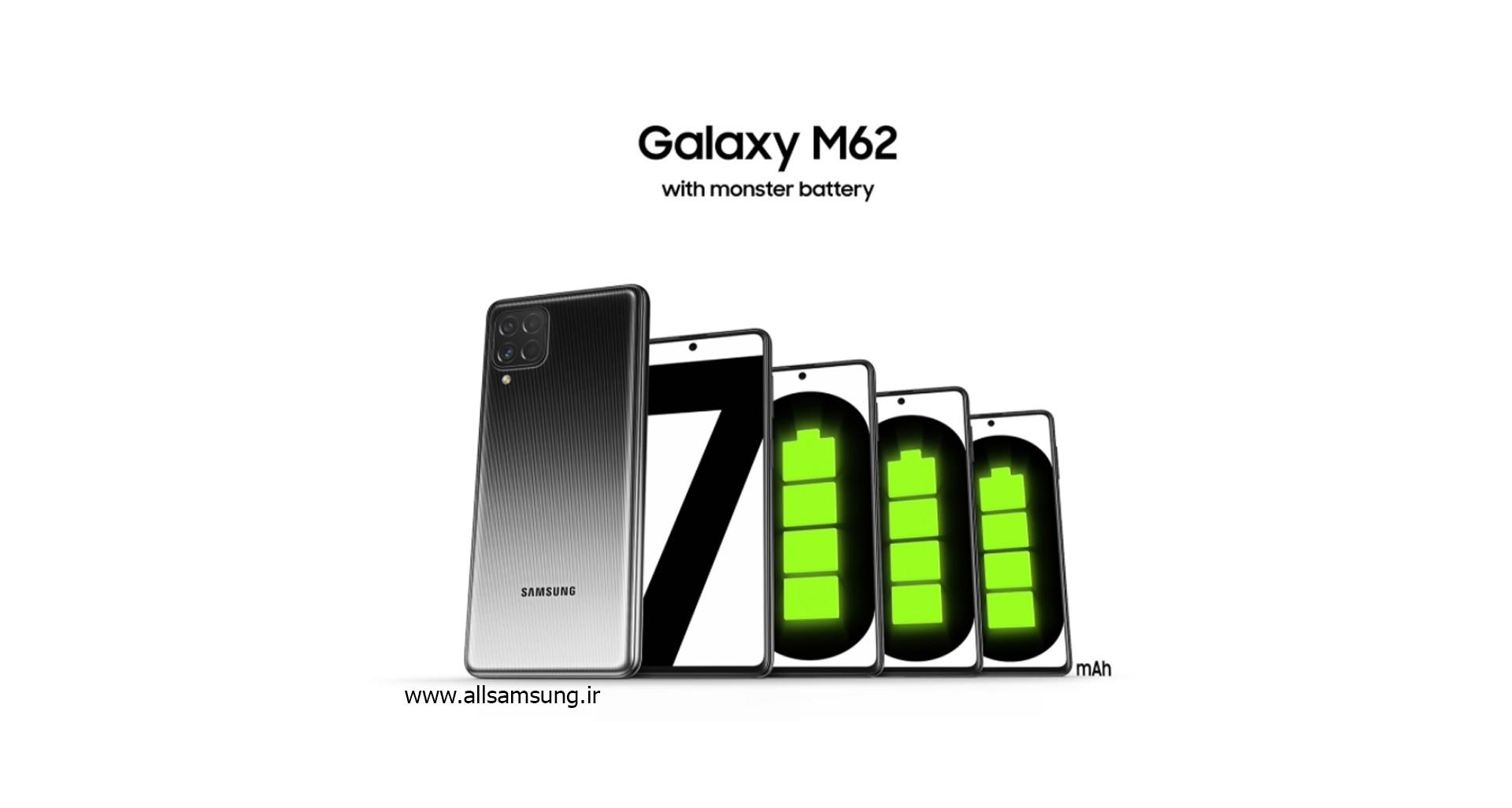 مشخصات گوشی m62