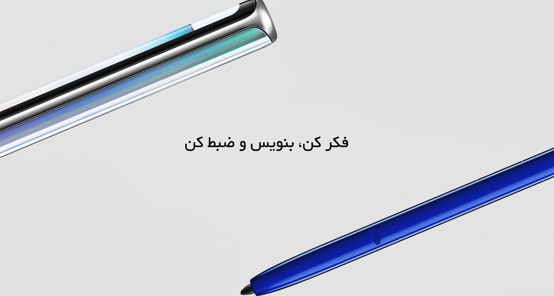 قلم s pen نوت 10 پلاس