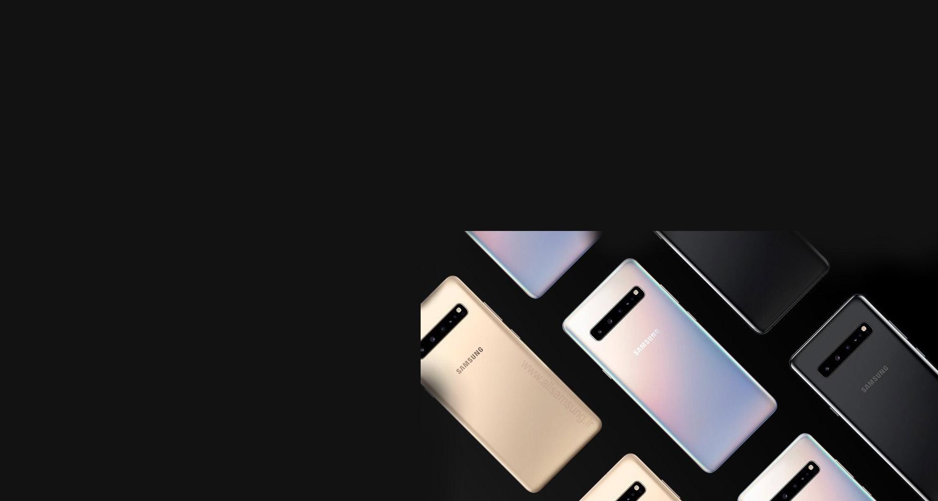 گوشی S10 5G با رنگ هایی برای تسخیر آینده ای روشن