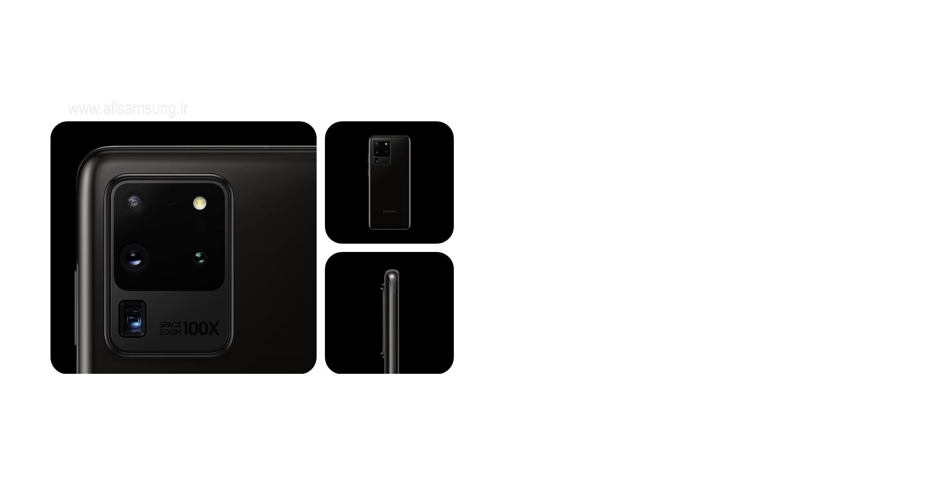 گوشی اس 20 اولترا طراحی شده با سیستم کاملا جدید دوربین