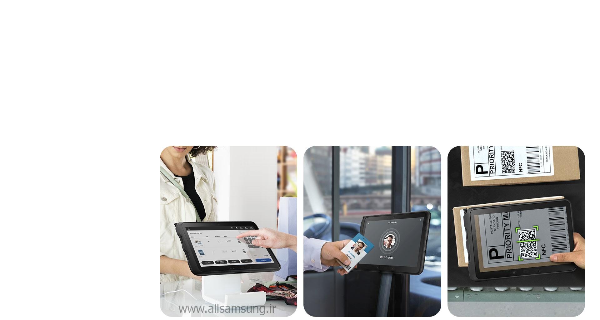 برقراری ارتباط میان دستگاه ها