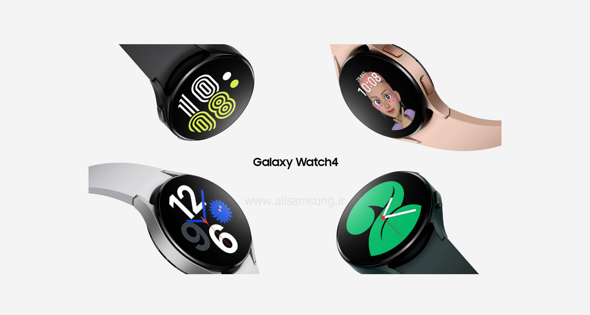 خرید galaxy watch4